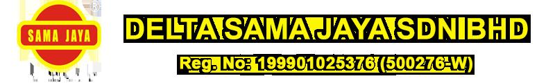 new dssb main logo